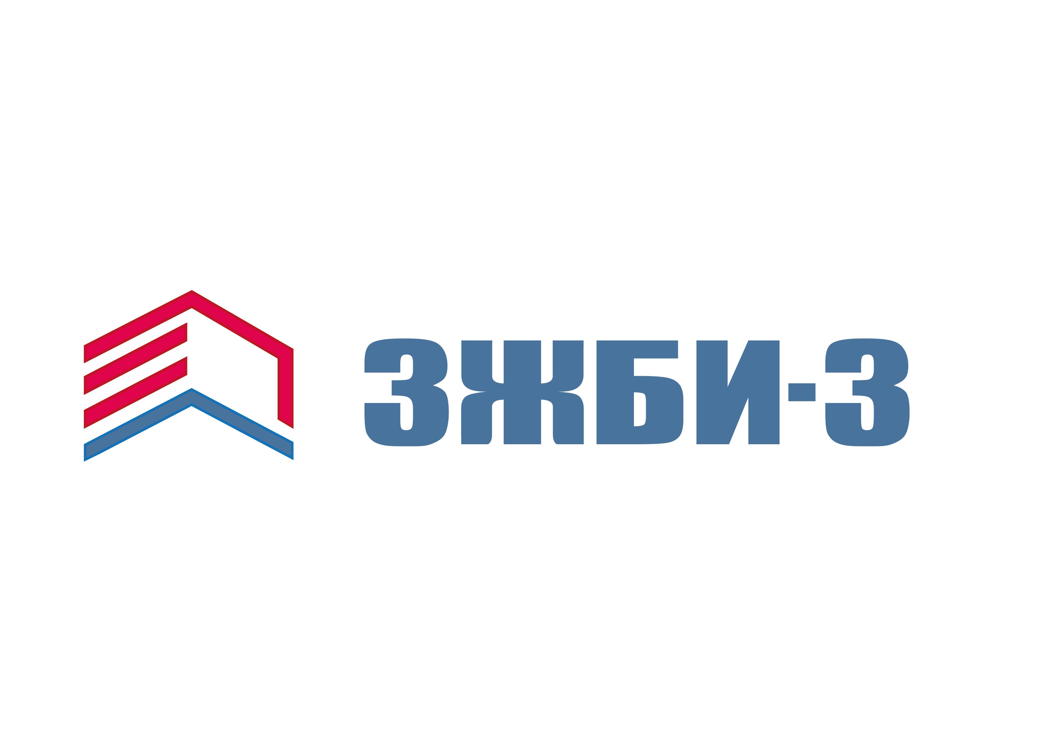 Разработка логотипа и фирменный стиль фото f_979596fbb629603b.jpg