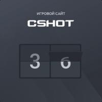 CShot — рулетка на вещи и скины CS:GO