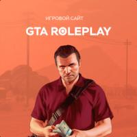 GTA Role Play — игровой сайт