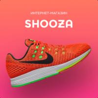 SHOOZA — интерент-магазин спортивной обуви