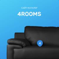4Rooms — разработка сайта мебельной тематики