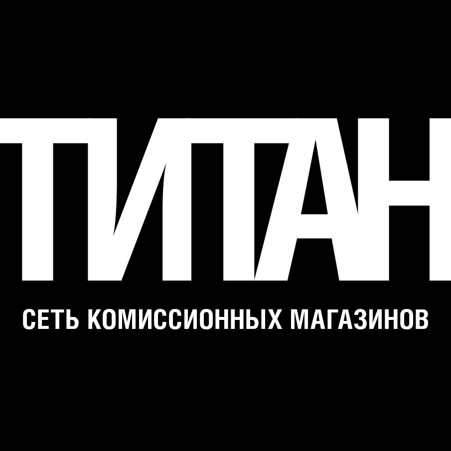 Разработка логотипа (срочно) фото f_2165d4a8ccc02fd4.jpg