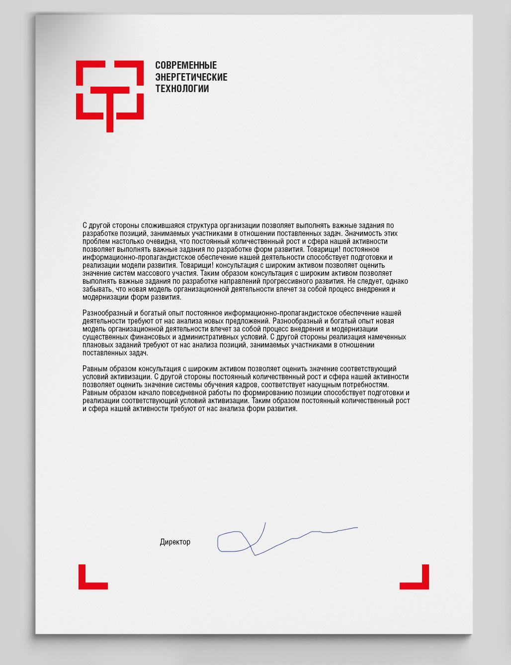 Срочно! Дизайн логотипа ООО «СЭТ» фото f_3865d4b97d9bb678.jpg