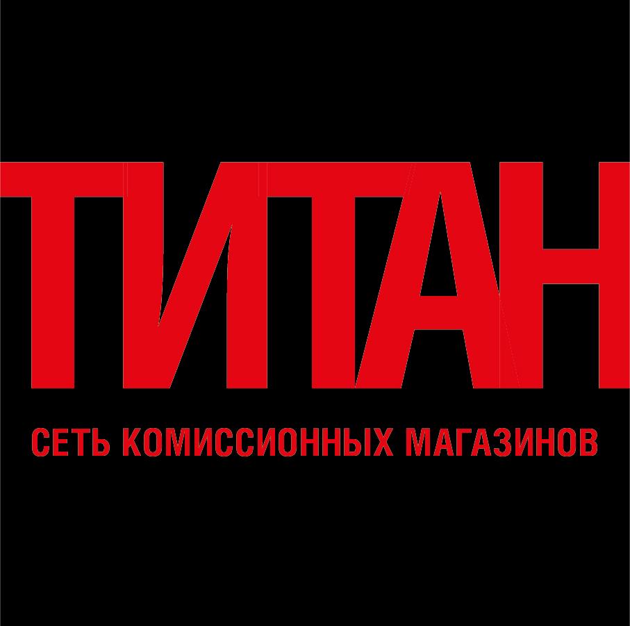 Разработка логотипа (срочно) фото f_6465d4a8ccde654e.jpg