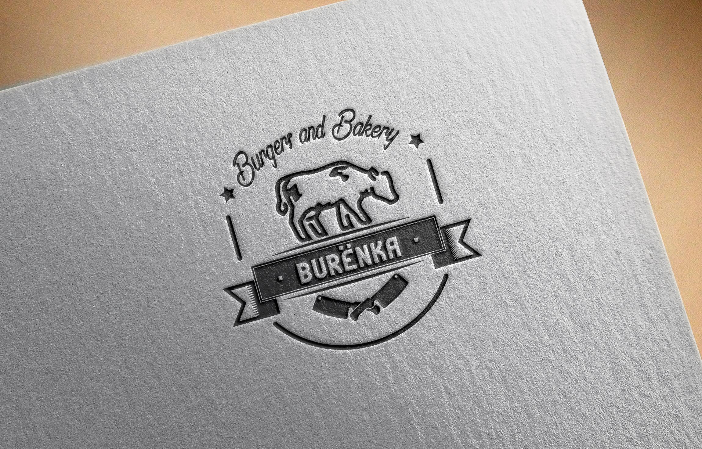 Логотип для Бургерной с Пекарней фото f_2845e149d72e843c.jpg
