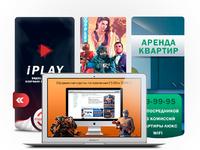 """Аватар для группы """"вконтакте"""""""