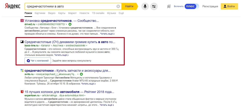 МАГАЗИН АВТОЗВУКА - ТОП 2 Google (СПБ)