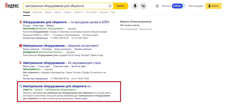 ХОЛОДИЛЬНОЕ ОБОРУДОВАНИЕ - ТОП 5 Google