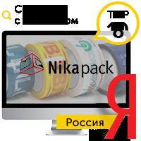 СКОТЧ С ЛОГОТИПОМ - ТОП 8 Yandex