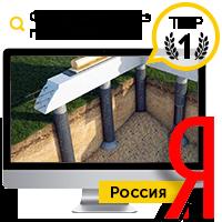 ФУНДАМЕНТ ТИСЭ ПОД КЛЮЧ - ТОП 1 Yandex