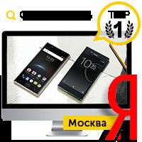 Oukitel купить / телефон Oukitel ТОП 1 Yandex (Москва)