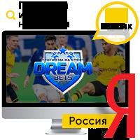 ПРОГНОЗЫ И СТАВКИ НА ФУТБОЛ – Yandex (Россия)