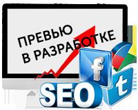 ПОДТЯЖКА ЛИЦА - ТОП 1 Google