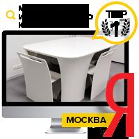 МЕБЕЛЬ ИЗ ИСКУССТВЕННОГО КАМНЯ - ТОП 1 Yandex (Москва)