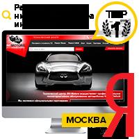 РЕМОНТ РАЗДАТКИ НИССАН | РЕМОНТ ВАРИАТОРА ИНФИНИТИ - ТОП 1 Yandex (Москва)