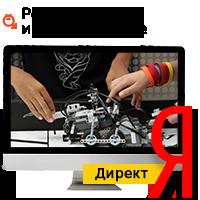 РК в тематике робототехники