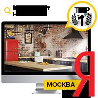 КУХНИ ЛОФТ НА ЗАКАЗ - ТОП 1 Yandex (Москва)