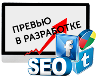КЛИНИНГ КРАСНАЯ ПОЛЯНА - ТОП 3 Yandex (Россия)