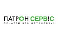 завод Патрон Сервис