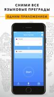 Скриншоты оформления приложения для App Store