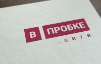 "Логотип - ""Впробке.сити"""