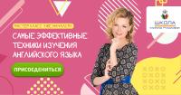 """Баннеры для школы """"Марии Русаковой"""" 3"""