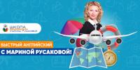 """Баннеры для школы """"Марии Русаковой"""" 4"""