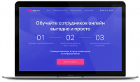Landing page - webinar