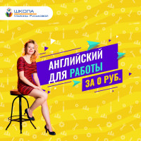 """Баннеры для школы """"Марии Русаковой"""""""