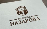"""Логотип """"Фабрика Назарова"""""""