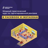 Креативы Instagram