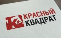 Логотип - КрасныйКвадрат