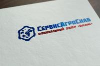 "Логотип - ""СервисАгроСнаб"""