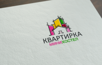 """Логотип для минихостела """"КВАРТИРКА"""""""