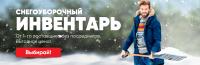 Баннеры для сайта alfa-postavka