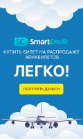 Анимационные баннеры РСЯ / AdWords