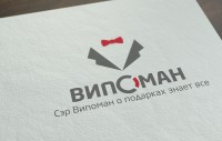 Логотип - Випоман