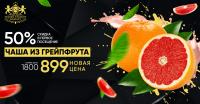 "Баннеры для facebook ""Кальянная"""