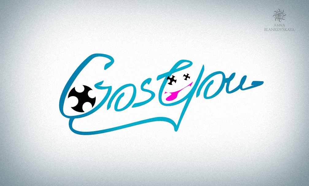 Логотип, фир. стиль и иконку для социальной сети GosYou фото f_507c375b2ace3.jpg