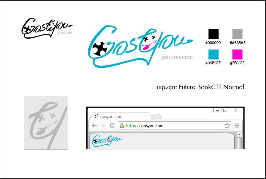 Логотип, фир. стиль и иконку для социальной сети GosYou фото f_548508d35089b942.jpg