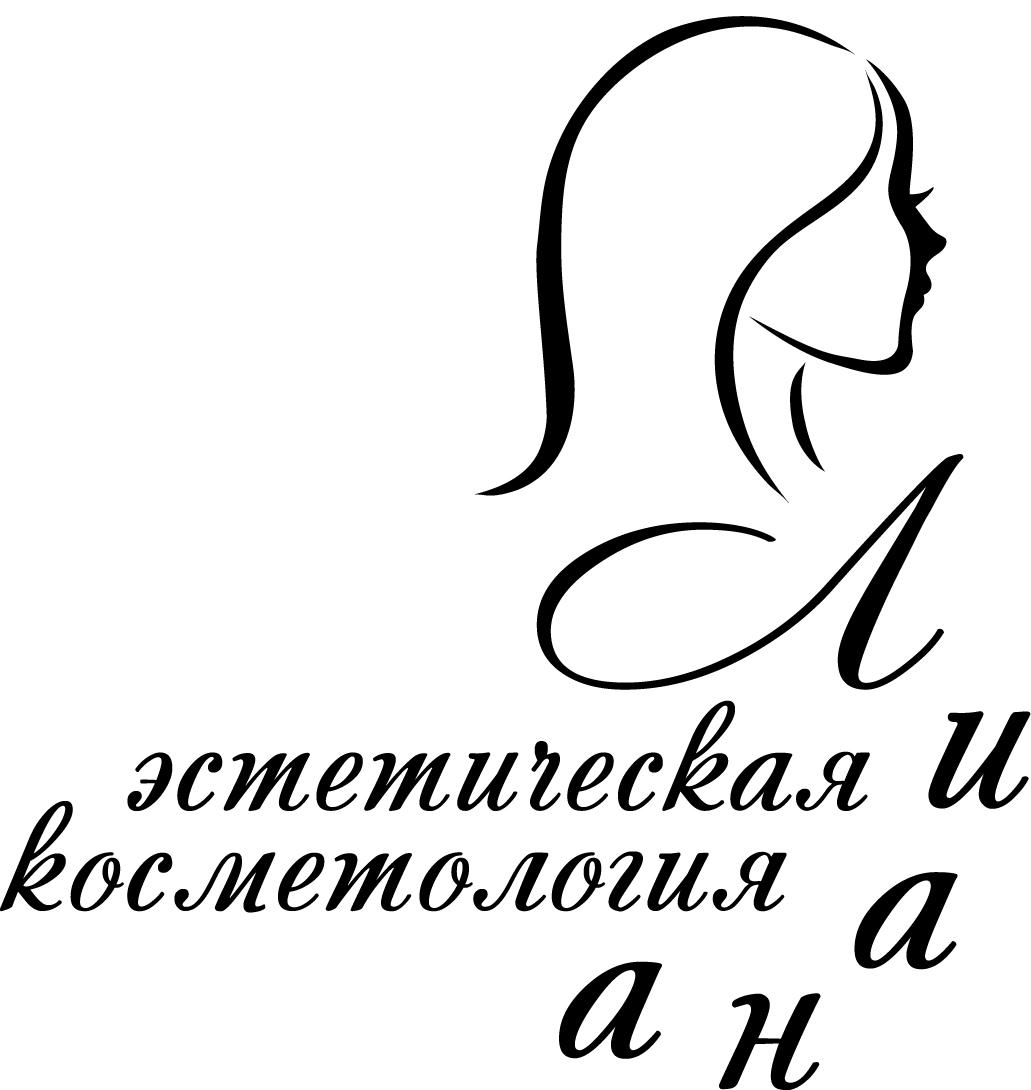 Дизайн логотипа фото f_192515d8a38becf9.jpg