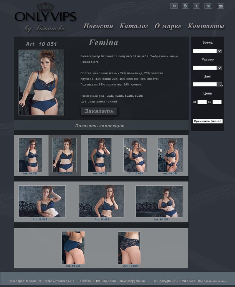 Разработка главной страницы для бренда жен. нижнего белья фото f_14152627fddf30c8.jpg