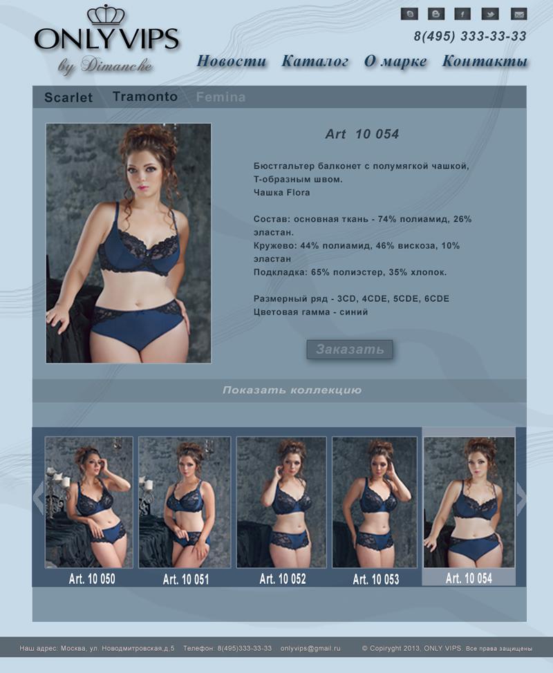 Разработка главной страницы для бренда жен. нижнего белья фото f_50852657c39740ab.jpg