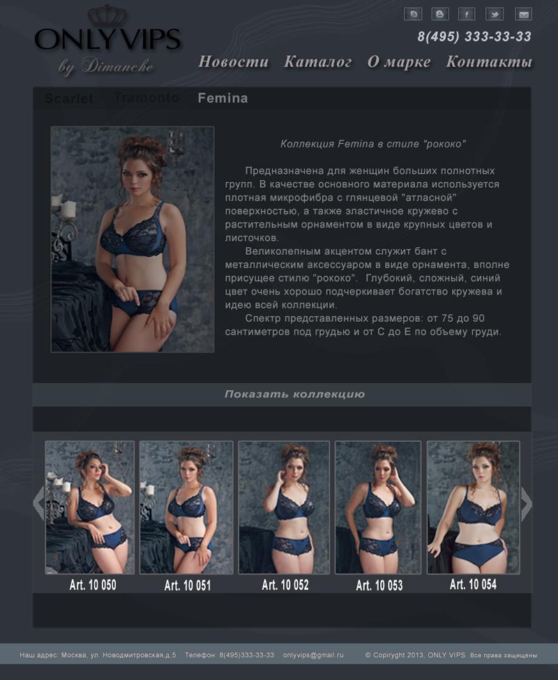 Разработка главной страницы для бренда жен. нижнего белья фото f_6875264e59a8b4a3.jpg