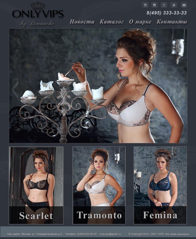 Разработка главной страницы для бренда жен. нижнего белья фото f_7175264cdafcdf02.jpg