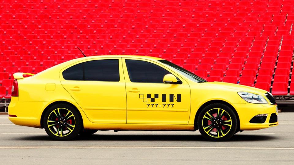 Разработка логотипа и фирменного стиля для такси фото f_0735b97ba2b22fc2.jpg