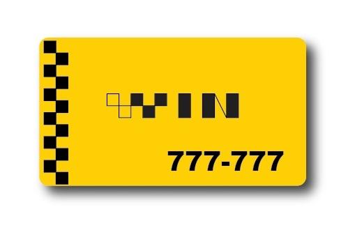 Разработка логотипа и фирменного стиля для такси фото f_6825b97c1ca409a7.jpg