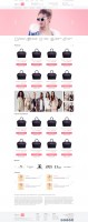 Интернет-магазин сумок Michael Kors