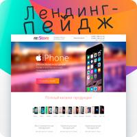 ReStore - продажа iPhone
