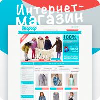 Интернет магазин Shopvop.ru